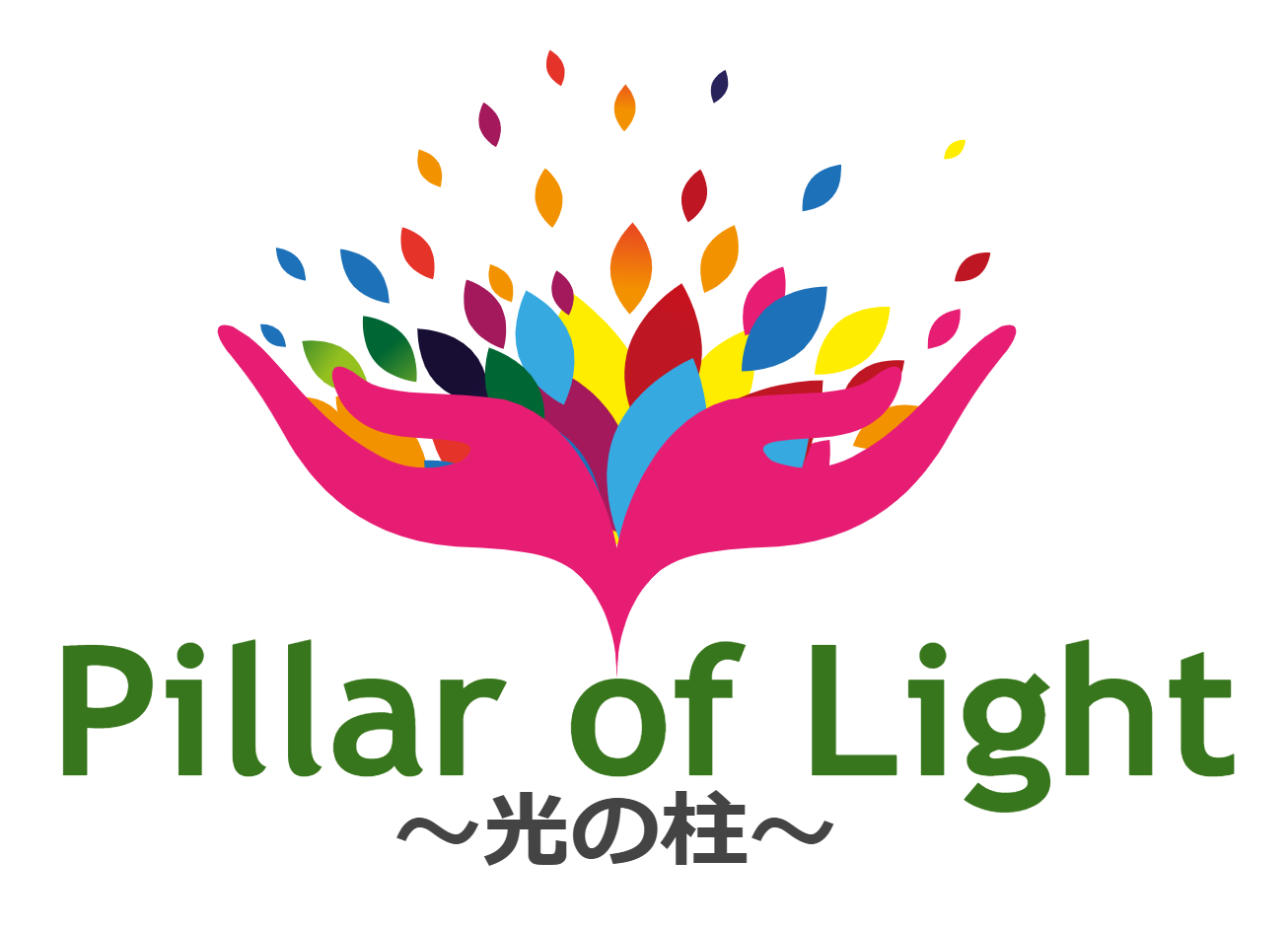 pillar of light